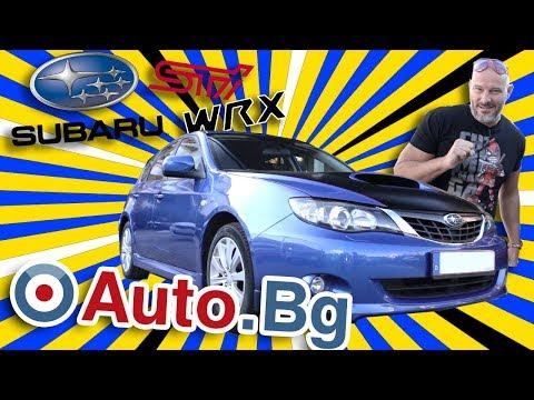 Subaro Impreza WRX - впечатляващ автомобил