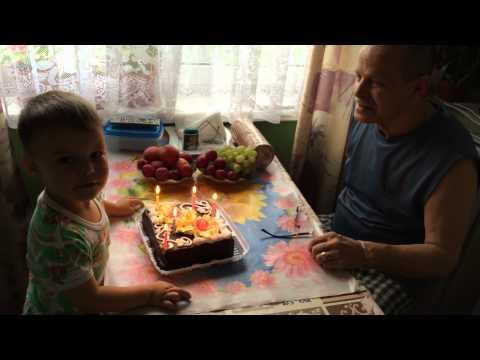 Последний день рождения моего папы. 59 лет