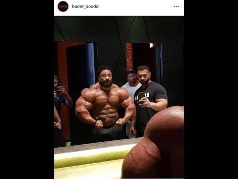 Wałki i mięśnie pośladków