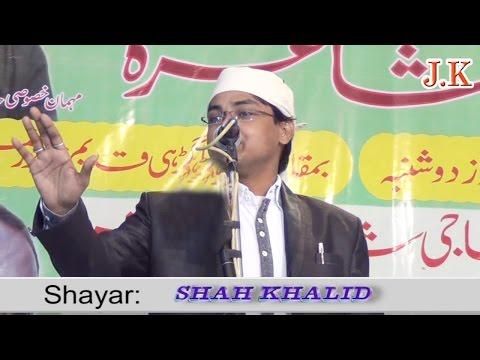 Shah khalid at all india mushaira, bhiwandi, 23/08/2014, convener.