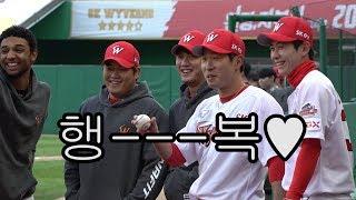 경기 시작 전 야구선수들이 하는 일 ㅣ 덕캠 (05.13)