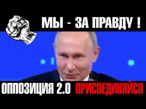 Новости России! Срочно! - 19.01.2020 видео