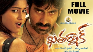 Download Video Khatarnak Telugu Full Length Comedy Movie || Ravi Teja, Ileana  || Latest Telugu Movies MP3 3GP MP4