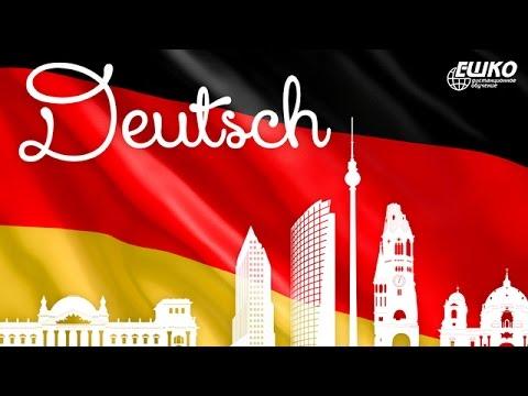Немецкий язык. Результативный пассив |  Zustandspassiv