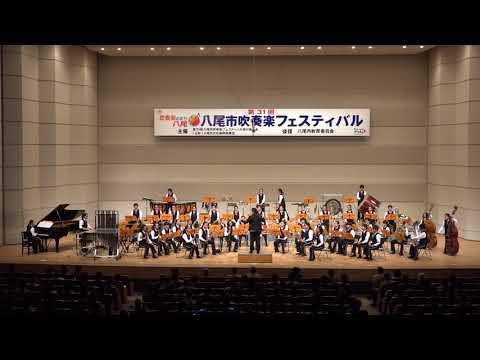 曙川南中学校吹奏楽部 ♪大いなる約束の大地〜チンギス・ハーン