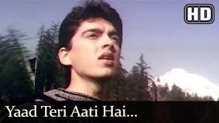 Yaad Teri Aati Hai (HD) - Aa Gale Lag Jaa Song - Jugal