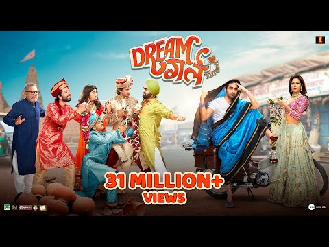 Dream Girl [ Hindi ]