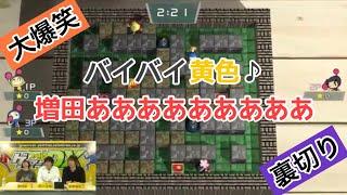絶叫しまくり!鈴村健一と前野智昭と増田俊樹がゲーム実況スーパーボンバーマン-SUPERBOMBERMAN