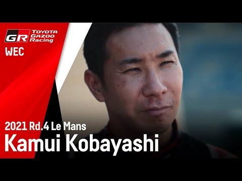 TOYOTA GR010 HYBRID で4連覇を目指す小林可夢偉 - ル・マン24時間への想いを語った動画