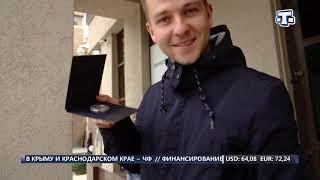 Хаберлер  на русском языке 19 04 19