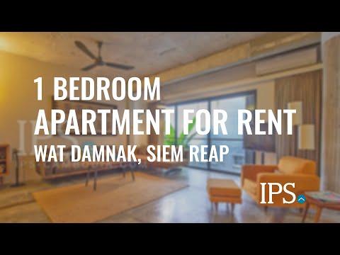 1 Bedroom Apartment For Rent - Wat Damnak, Siem Reap thumbnail