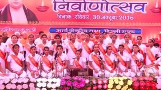 Chale Parlok Yatra Par bhajan