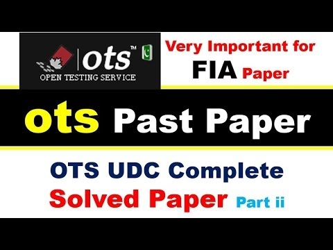 Pakmcq Official : PTS JPO Complete Solved Paper 2019   PTS