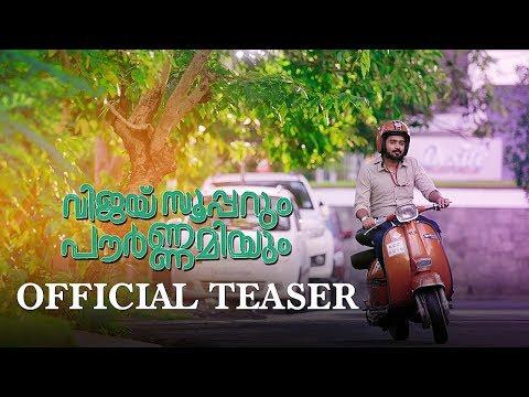 Vijay Superum Pournamiyum Teaser - Asif Ali