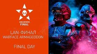 LAN-финал Warface: Armageddon League. Final Day