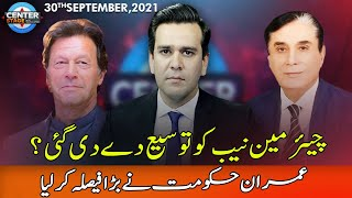 Center Stage With Rehman Azhar | 30 September 2021 | Express News | IG1H