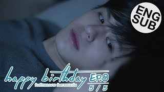happy birthday วันเกิดของนาย วันตายของฉัน | EP.8 [5/5]