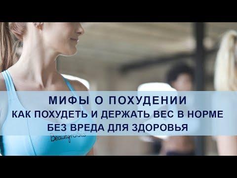 Джиллиан майклс сбрось лишний вес ускорь метаболизм русская озвучка