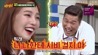 Girl groups on Knowing brother