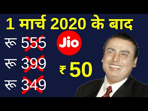 Download Jio Launch new mind plan Unlimited Vouchers Mp4 HD Video and MP3
