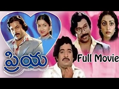 Priya Telugu Full Length Movie || Chiranjeevi, Radhika, Chandra Mohan, Swapna