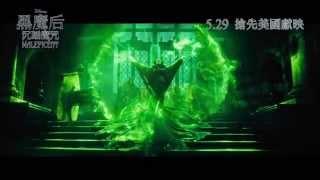 黑魔后:沉睡魔咒電影劇照1