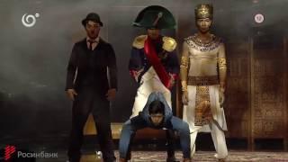 Fantastic Dance / ADEM  CREW