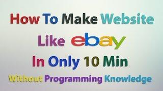 How To Make Online Shopping Website Like ebay in WordPress Using Woocommerce?