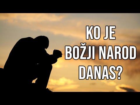 Zdravko Vučinić: Ko je Božji narod danas i zašto mu treba priprema (1)