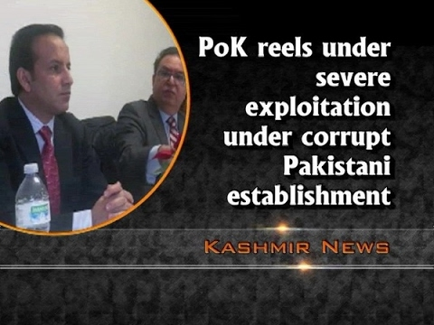 PoK reels under severe exploitation under corrupt Pakistani establishment - ANI #News