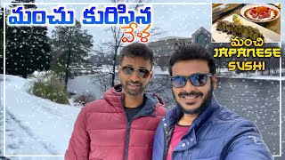 Food Vlog - Japanese Sushi | First Snow in 2021 | USA Telugu Vlogs | Ravi Telugu Traveller