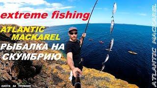 Рыбалка прекрасный вид активного отдыха но во время