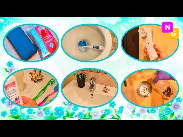 Самые грязные вещи в доме и как их чистить