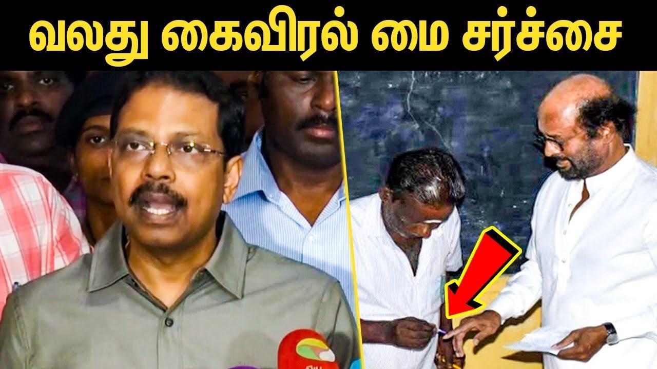 ரஜினி வலது கைவிரல் மை சர்ச்சை : தேர்தல் அதிகாரி விளக்கம் | Satyabrata Sahoo | Election 2019