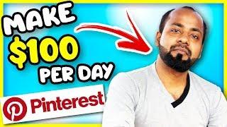 How to Make Money from Pinterest 2019   Pinterest Marketing Tutorial