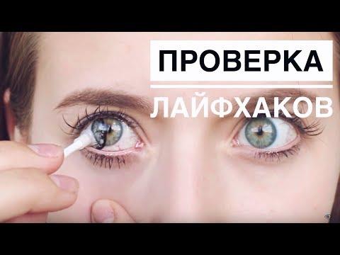 Интересные очки для зрения