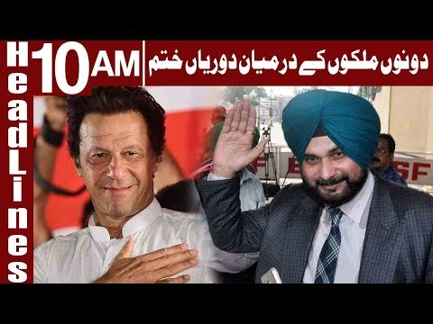 PM Imran Khan To Perform Kartarpur Corridor Opening | Headlines 10 AM | 28 November | Express News