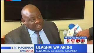 Ulaghai wa Ardhi: Ulaghai katika afisi ya ardhi kaunti ya Kakamega yaripotiwa
