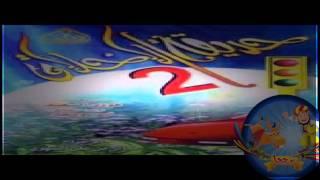 تحميل اغاني يبي الماي يا شوقه | Leticia Sharp MP3