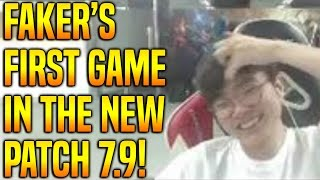 Faker Plays For The First Time With The New Mid Season Update Patch 7.9 With Lucian Midlane!