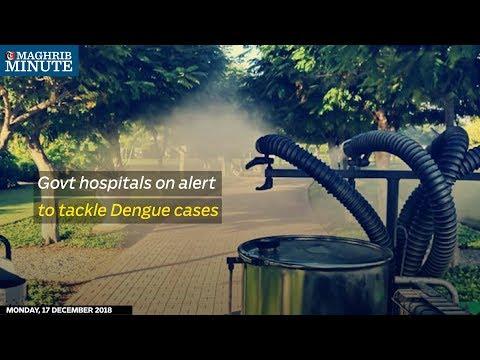 Govt hospitals on alert to tackle Dengue cases