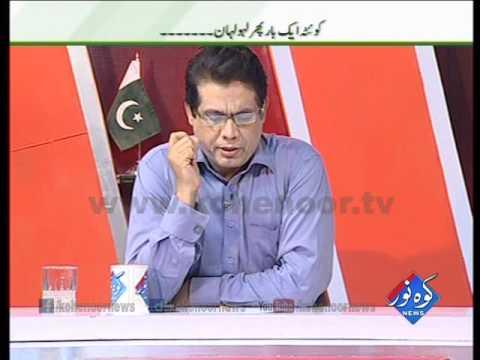Pakistan Ki Awaaz 25 10 2016