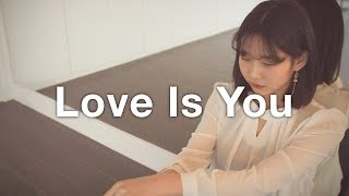 [ FRIENDS ] Chrisette Michele - Love Is You Vocal Cover (#DPOP Friends)