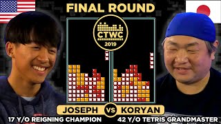 17 y/o REIGNING TETRIS CHAMP vs. 42 y/o GRANDMASTER! - 2019 Classic Tetris FINAL - JOSEPH vs. KORYAN