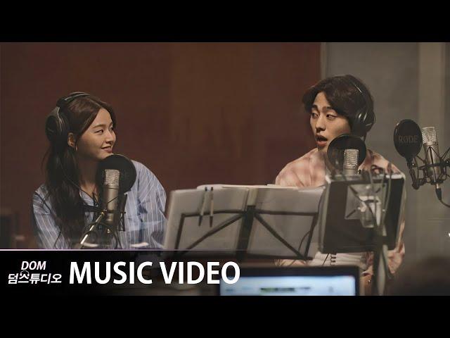 [MV] Ahn Hyoseop, Z.Hera (안효섭, 지헤라) - Spring (니가 보여) Top Management OST (탑매니지먼트 OST)