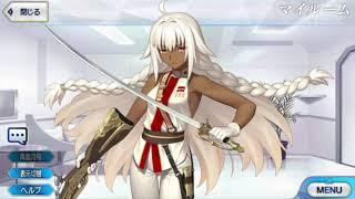 Lakshmibai  - (Fate/Grand Order) - FGO- Rani Lakshmibai first dialogues