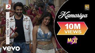 Kamariya Lyric Video - Mitron|Jackky Bhagnani,Kritika