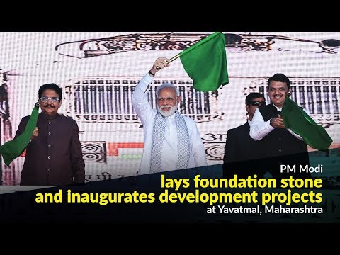 PM Modi lays foundation stone and inaugurates development projects at Yavatmal, Maharashtra