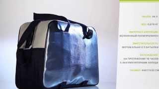 Термосумка большая Silk, синтетика, пенопропилен, 26 л, 0,678 кг от компании Большая ярмарка - видео