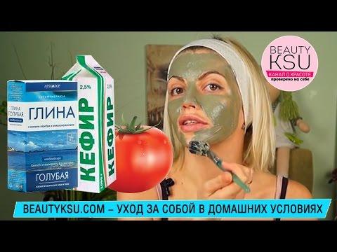 Отбеливание кожи с аптеками